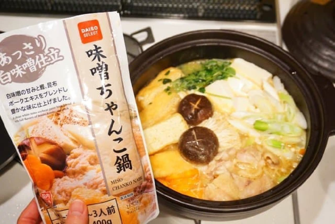 ダイソー「味噌ちゃんこ鍋」
