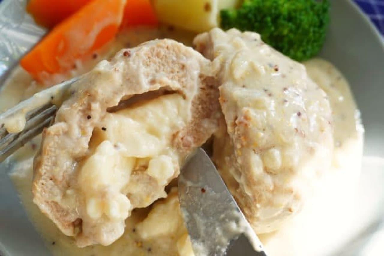 kiri入り「旨包ボリュームリッチ クリームチーズ入りハンバーグホワイトマスタードソース」