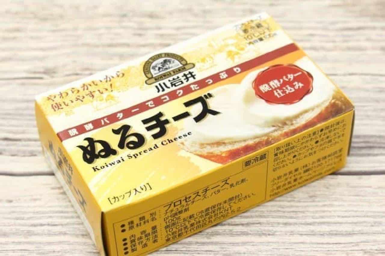 小岩井 ぬるチーズ