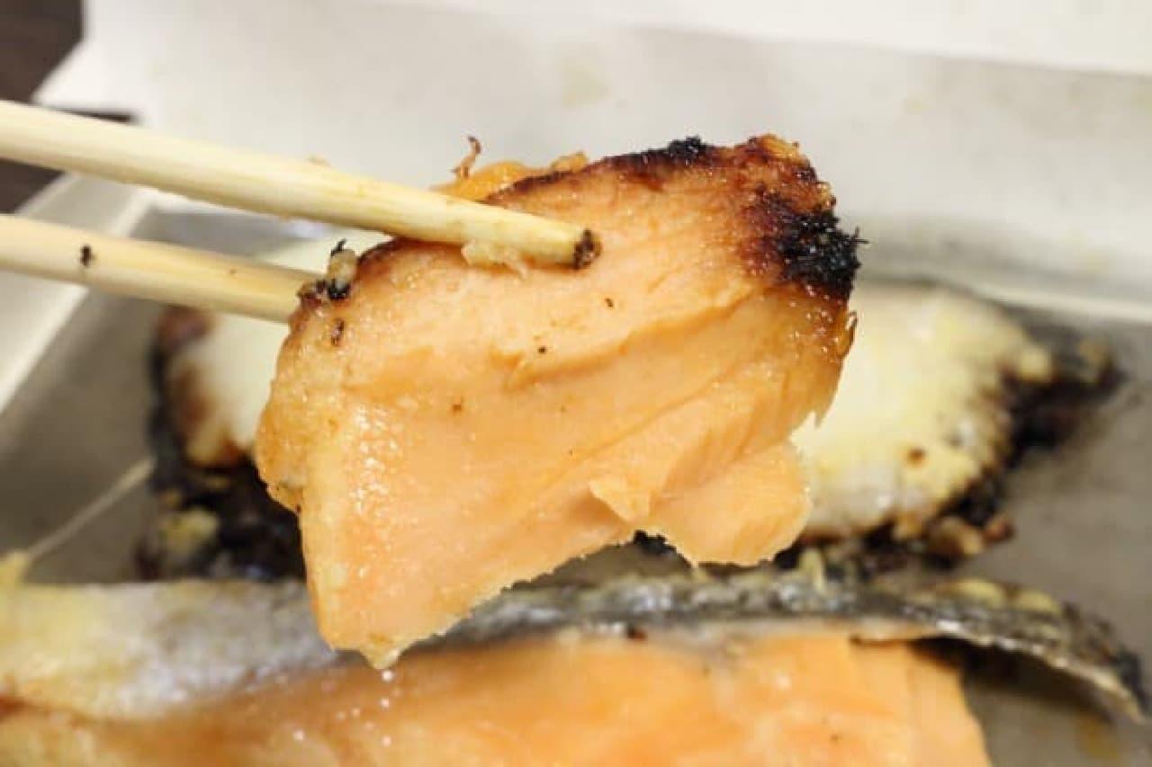 クックパー「レンジで 焼き魚ボックス」