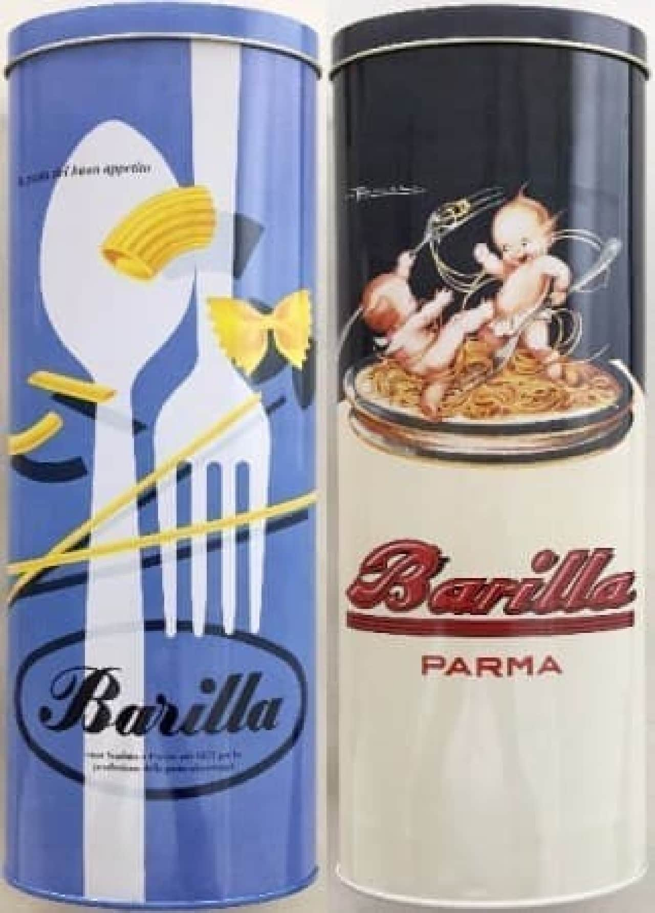 Barilla(バリラ)創立140周年記念パスタセット