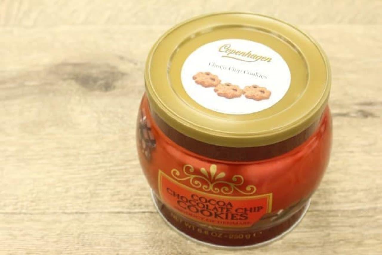 ケルセンのブランド「コペンハーゲン」の缶入りクッキー
