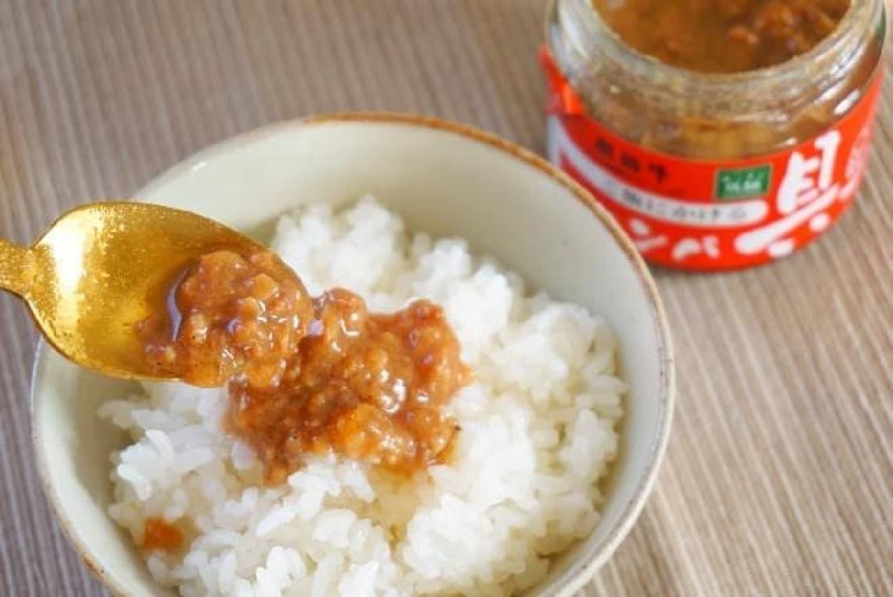 飛騨キッチン「ご飯にかけるハンバ具ー」