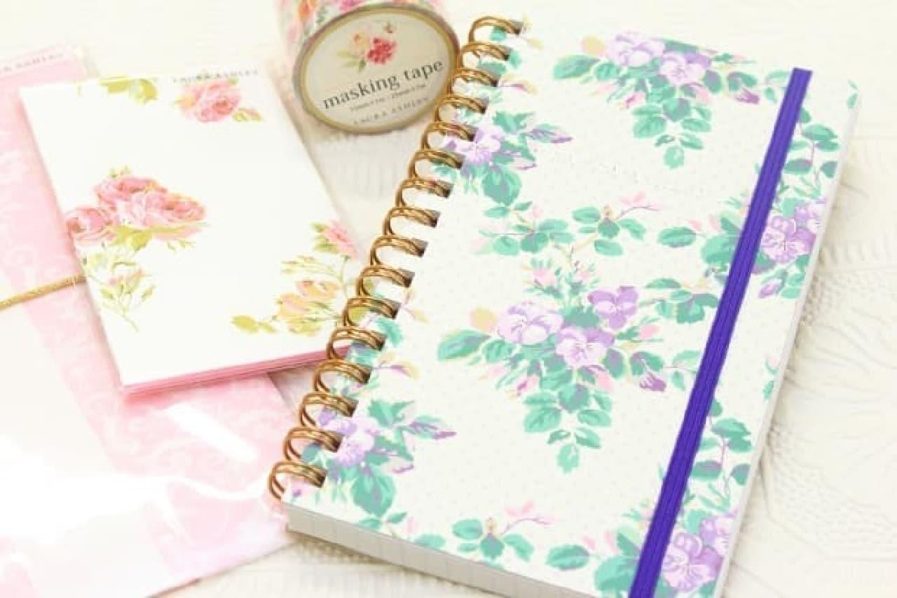 ローラ アシュレイのノートやマスキングテープなどの文具