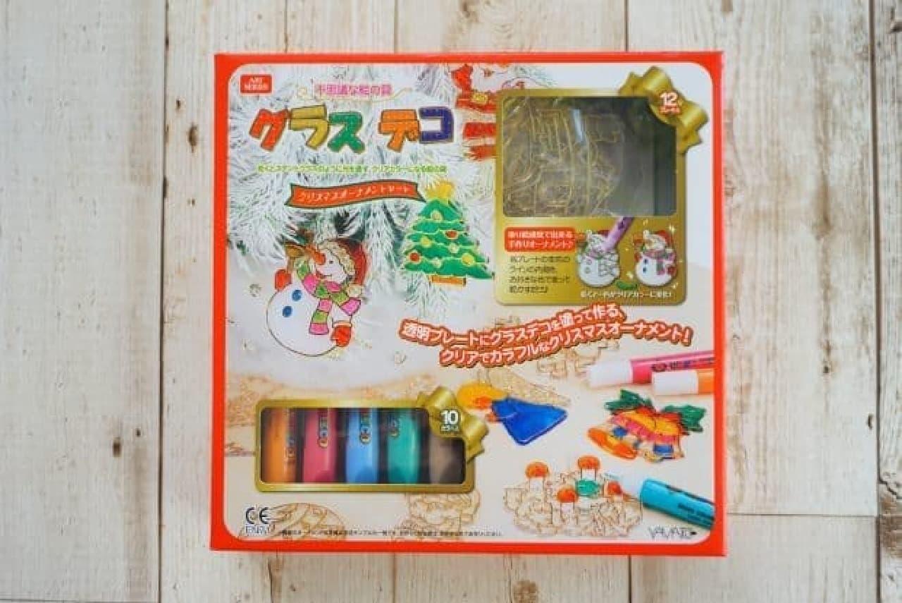 ヤマト「グラスデコ クリスマスオーナメントセット」