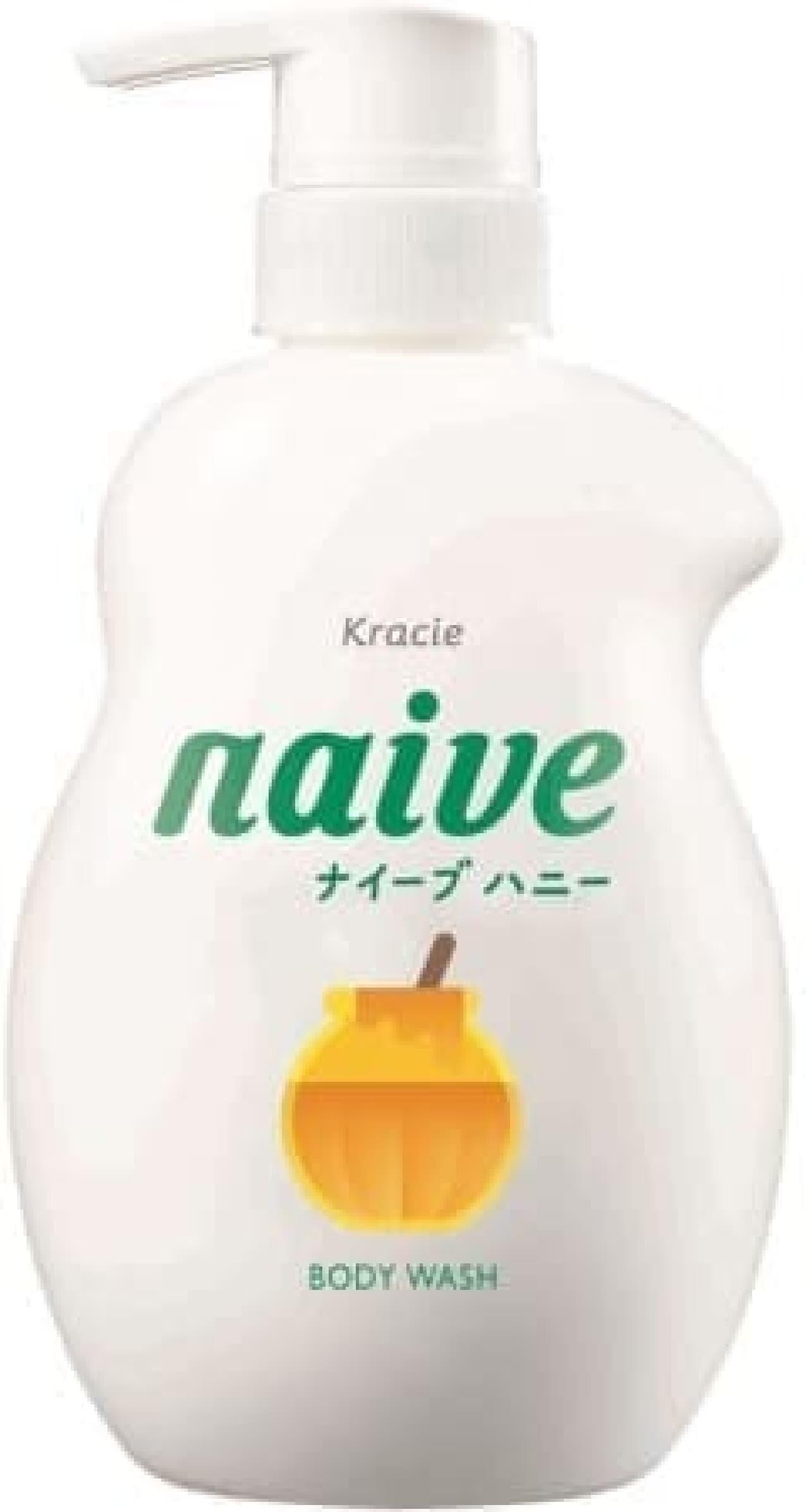 ナイーブ ボディソープセット(キャラメルハニーの香り)
