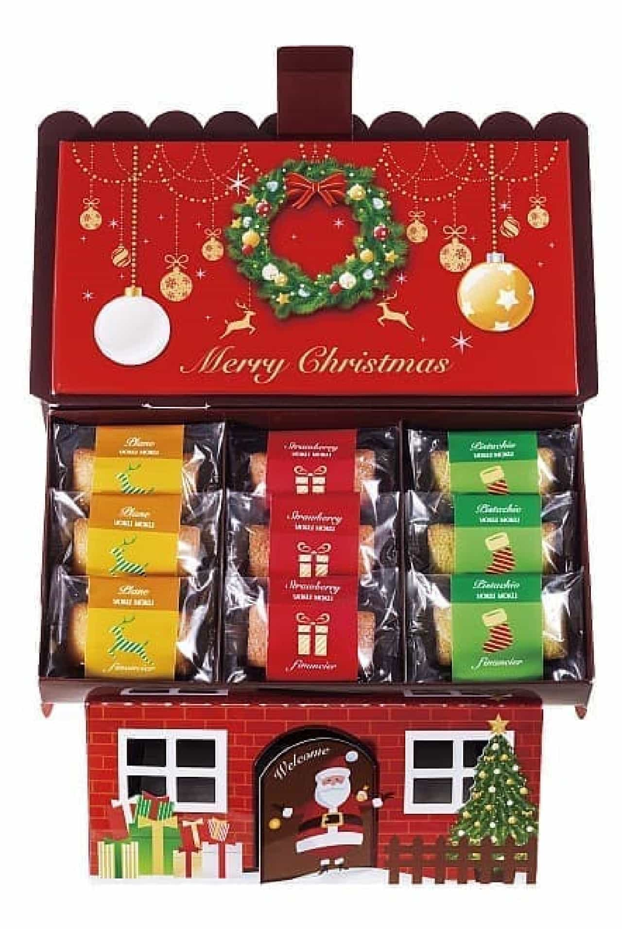 ヨックモックから「ヘクセンハウス」などのクリスマス商品