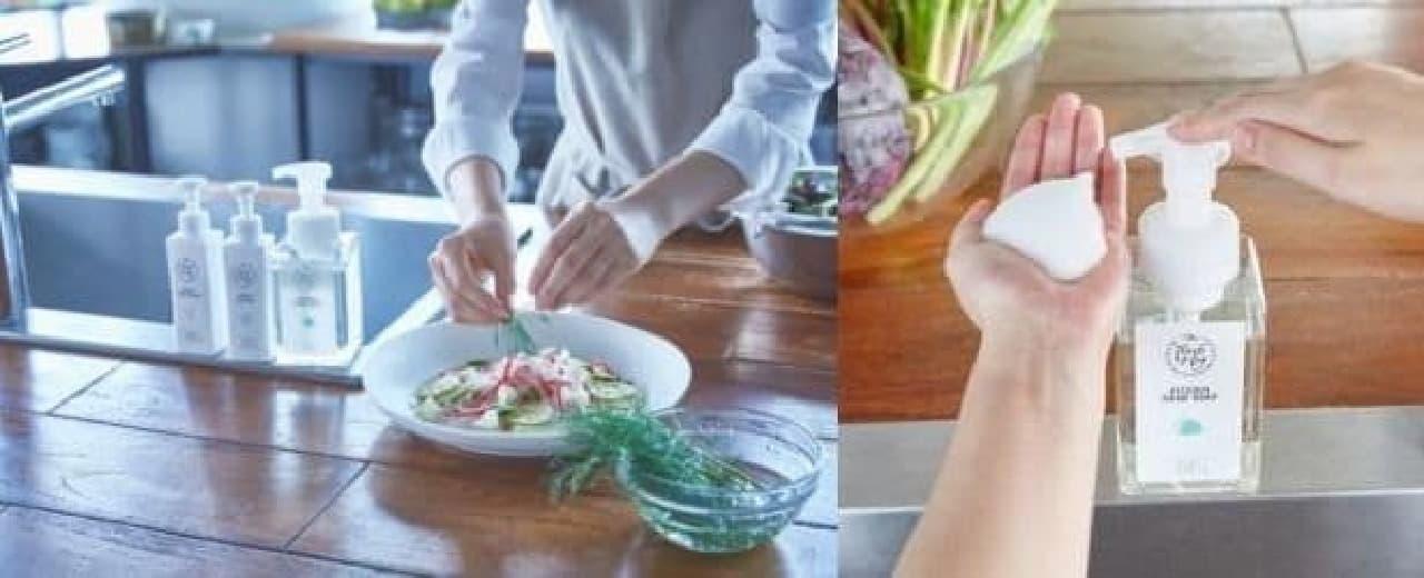 キユーピーのキッチン用ハンドケア商品「Touch&Hug」
