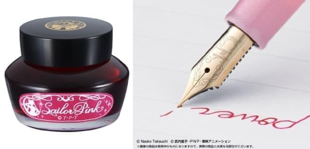 美少女戦士セーラームーン「変装ペン万年筆」