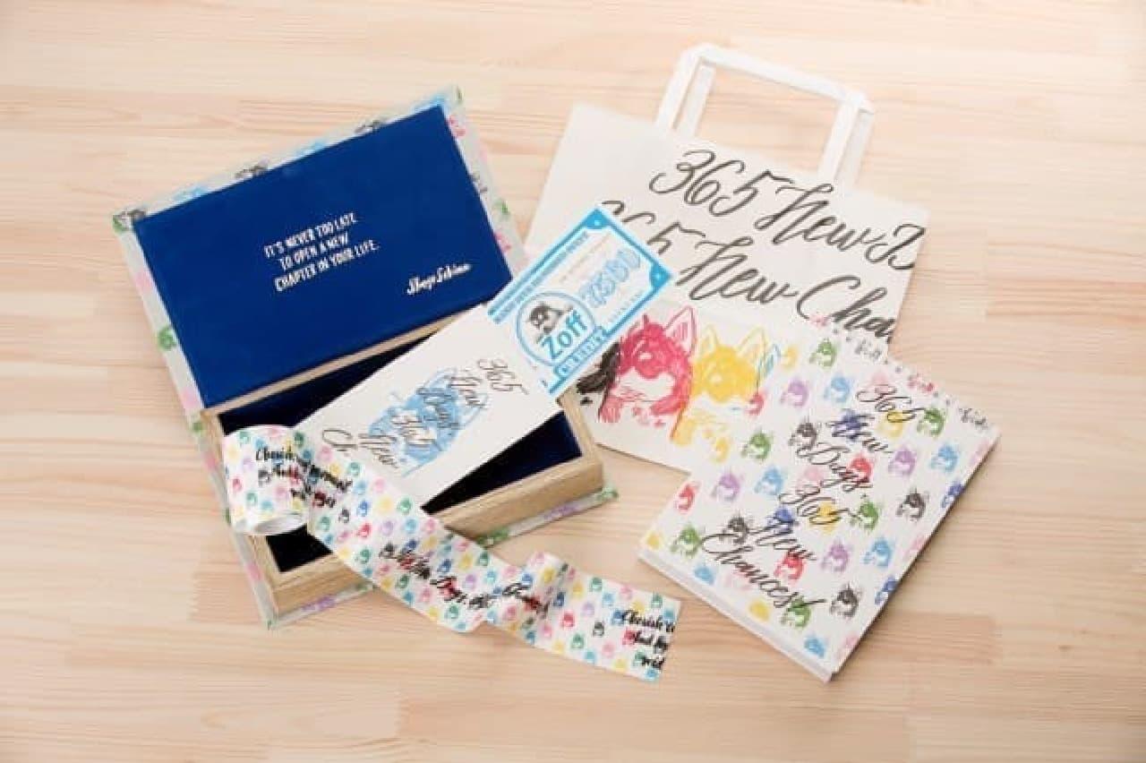 メガネ券やメガネ拭き、カレンダーなどが入ったZoff福袋2018