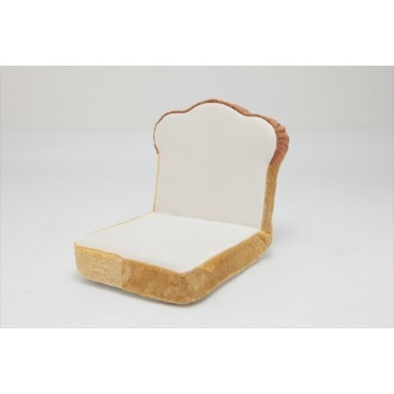 ヴィレッジヴァンガードの食パン福袋2018