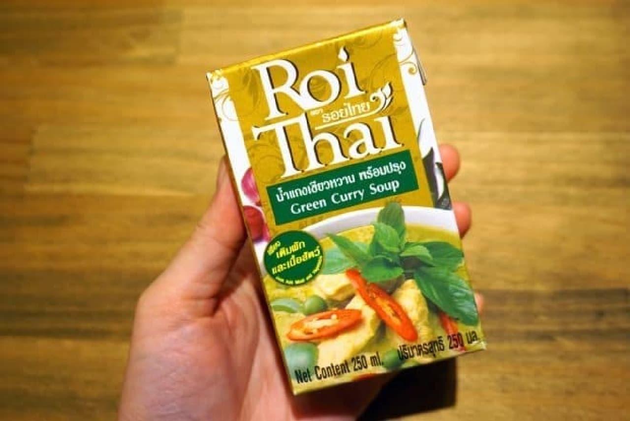 Roi Thai(ロイタイ)グリーンカレー
