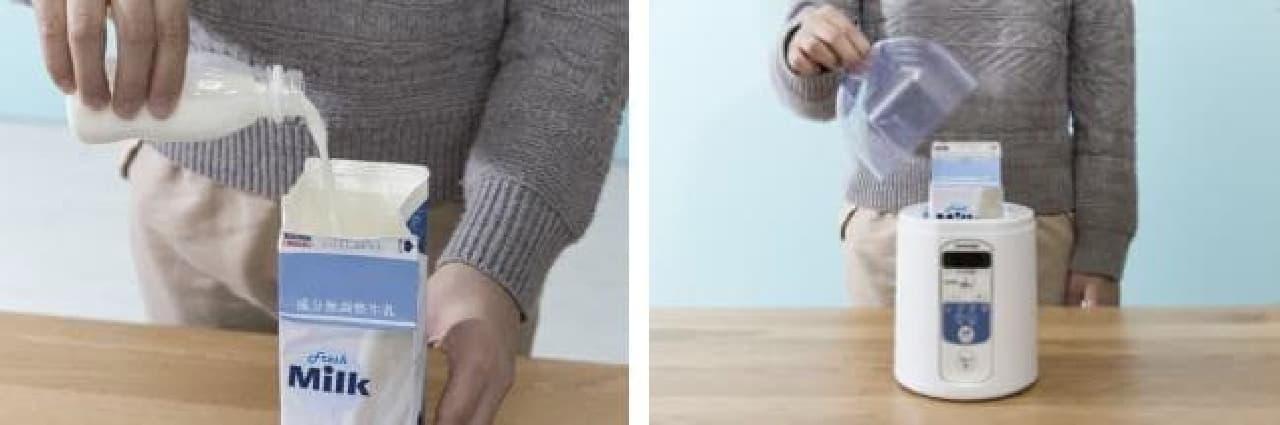 アイリスオーヤマ飲むヨーグルトが作れる「ヨーグルトメーカー」