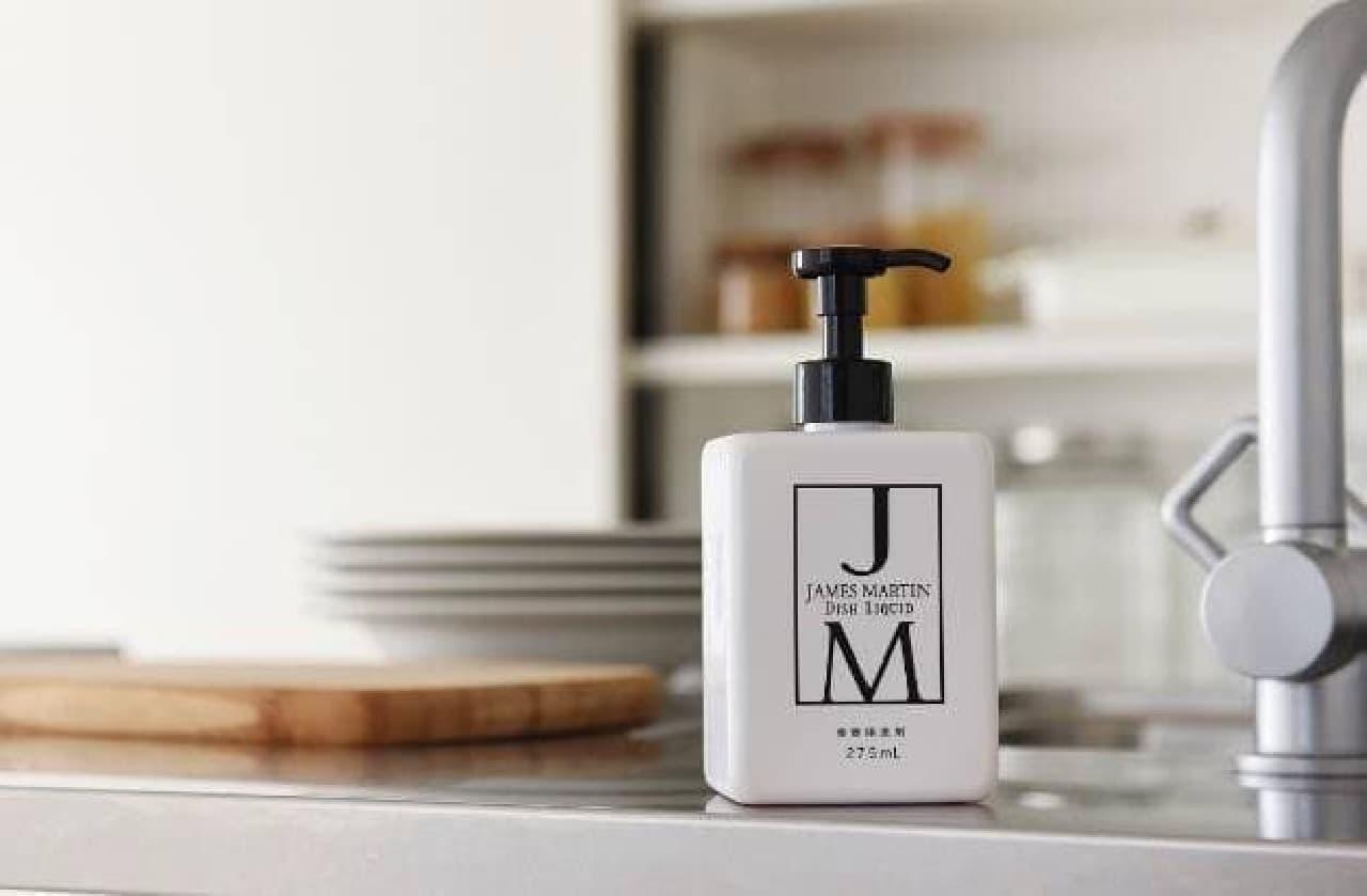 食器用洗剤「ジェームズマーティン ディッシュリキッド」