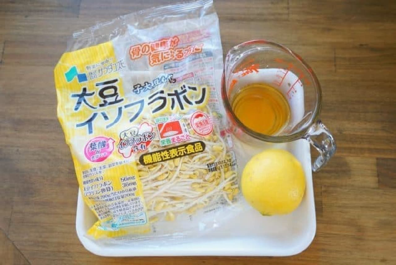 作り置きおかず「もやしレモン」のレシピ