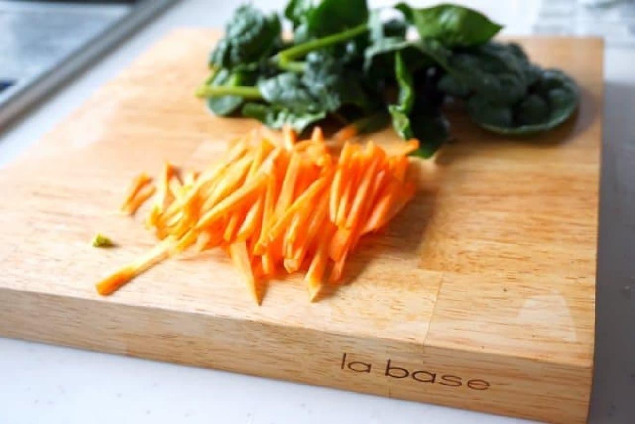 la base(ラバーゼ)のまな板