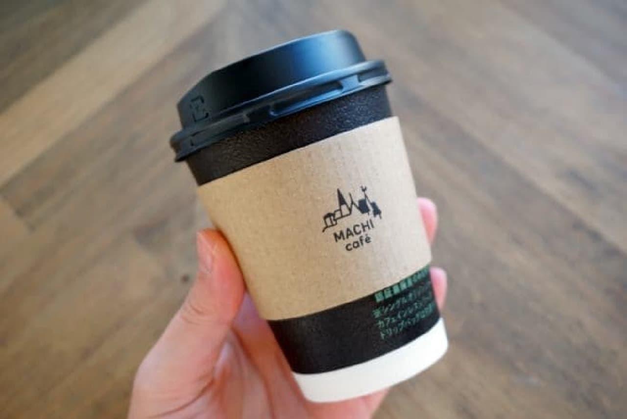 コーヒーカップのスリーブ