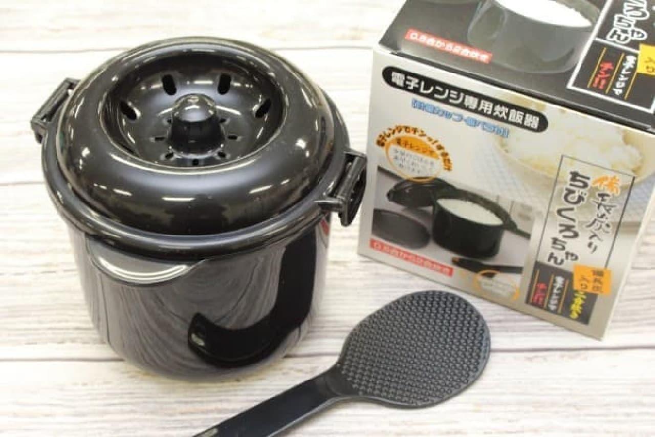 電子レンジ専用炊飯器「備長炭入り ちびくろちゃん」
