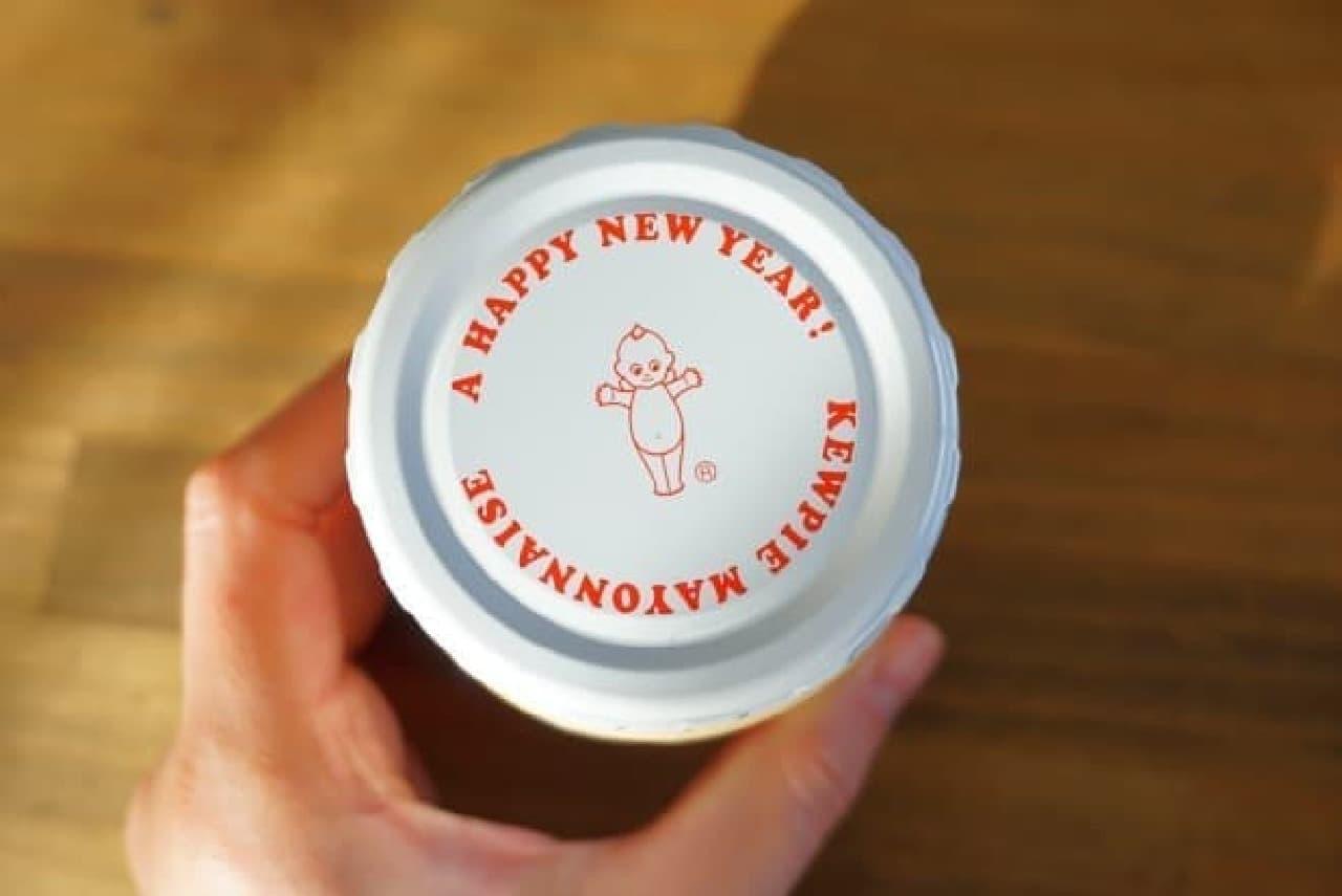 キユーピー 新年マヨネーズ(瓶)
