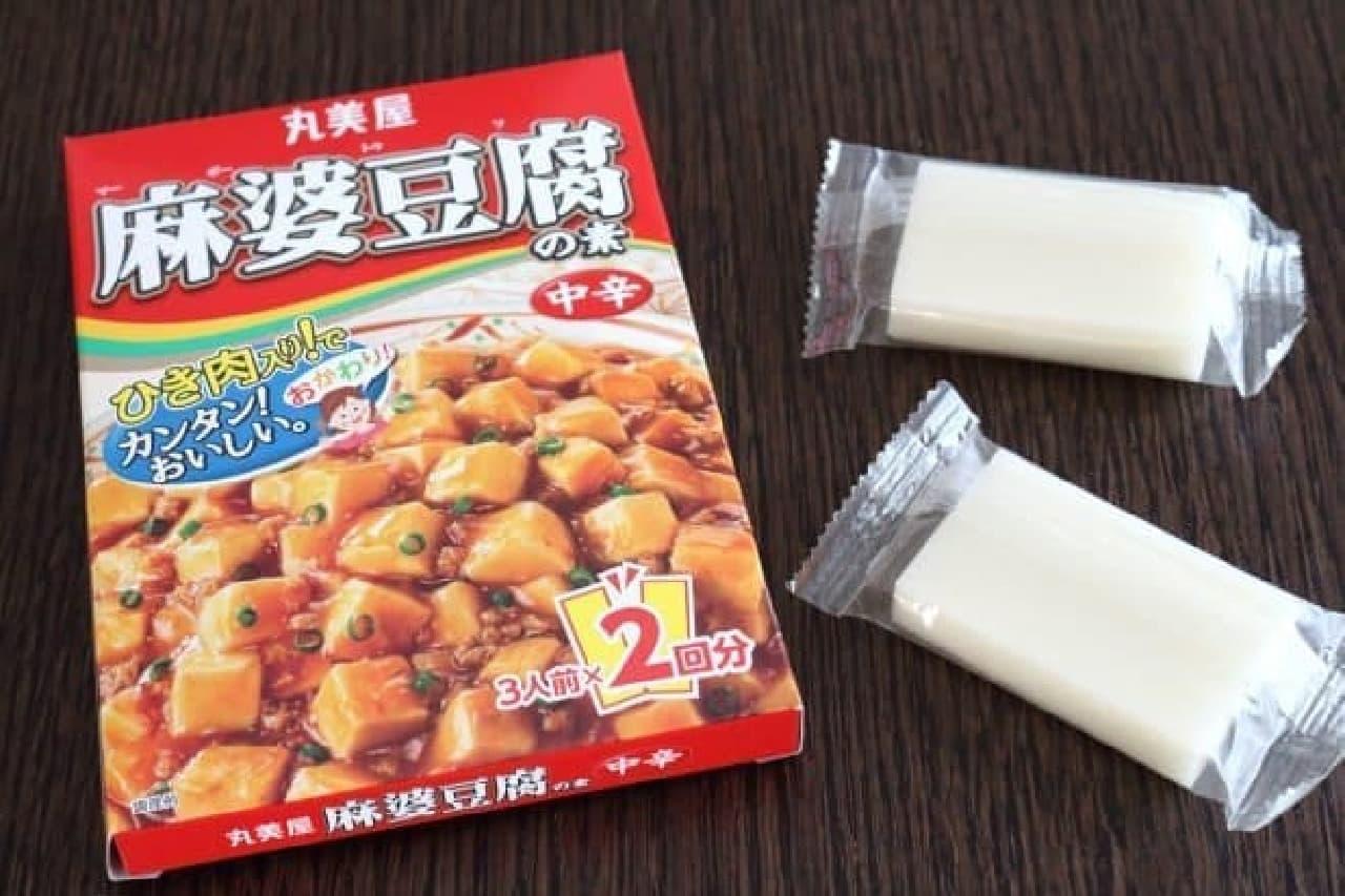「麻婆豆腐の素」と炊飯器でモチモチ食感の中華風おこわ
