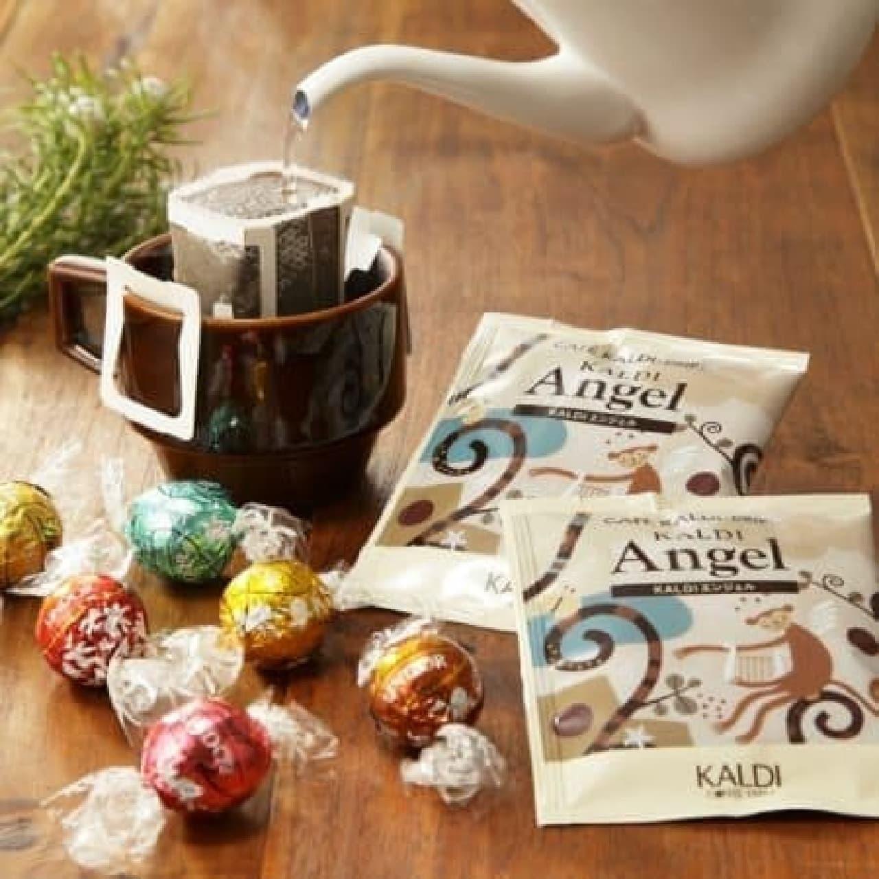 カルディ「リンツチョコレート&ドリップコーヒーセット」