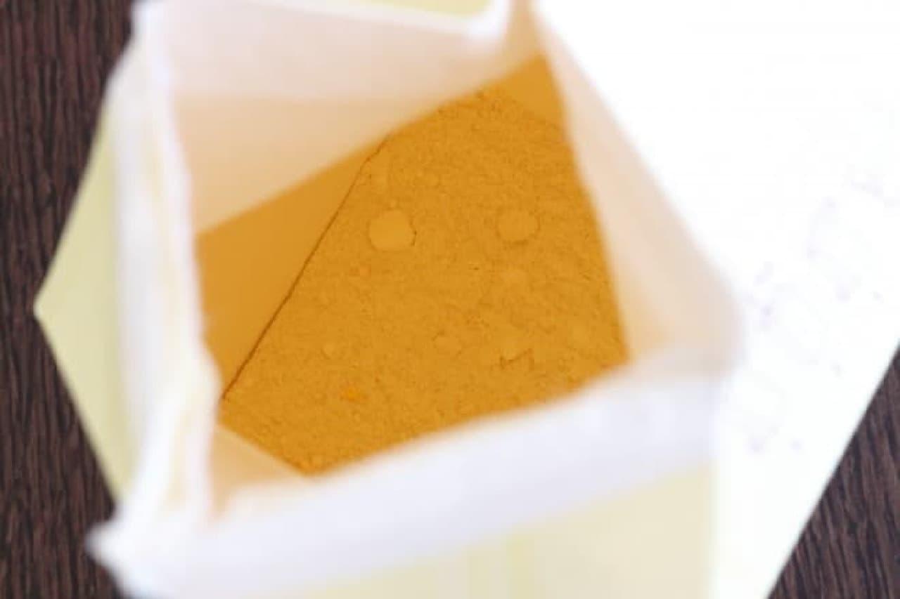 イケアのマフィンミックス レモン風味
