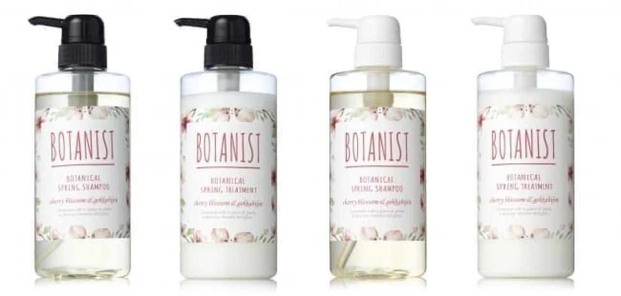 ボタニストから桜の香りの限定アイテム