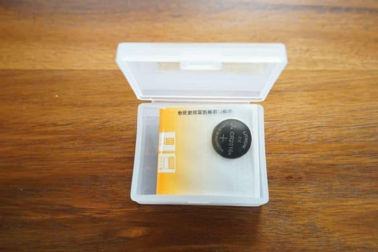 乾電池収納×100均・無印良品