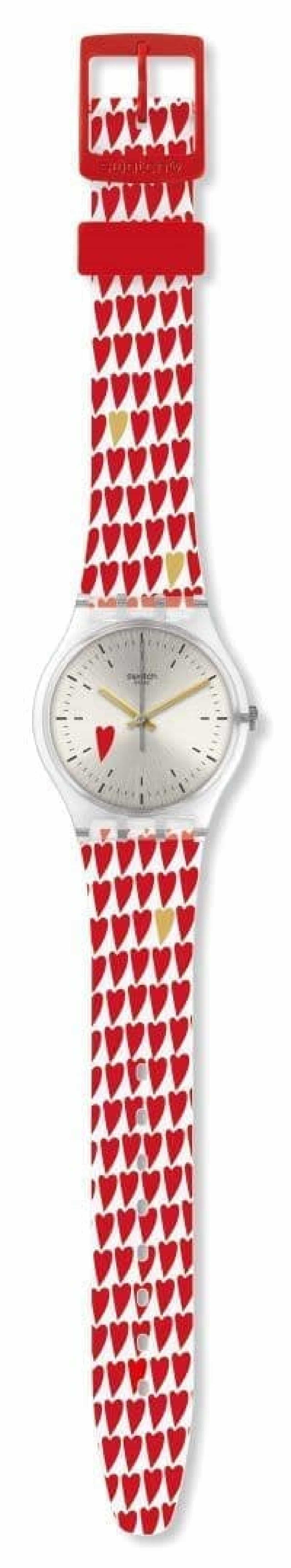 スウォッチからバレンタインモデル「HEARTY LOVE」