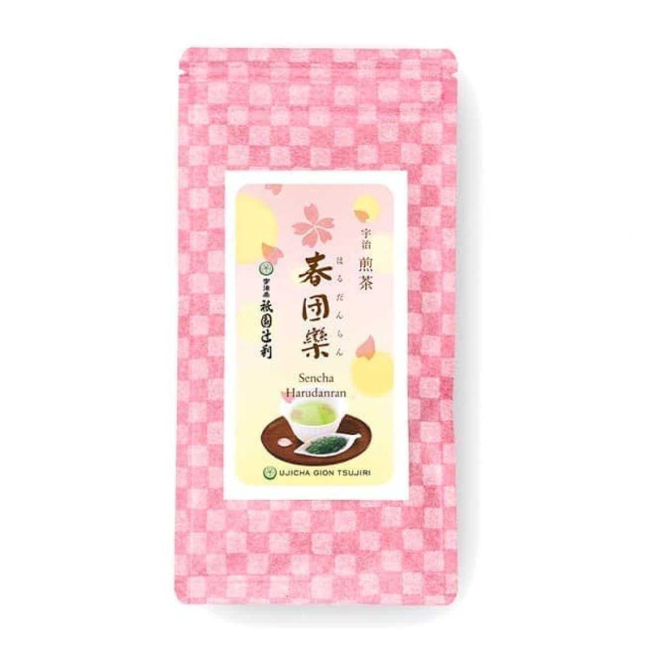 祇園辻利から季節限定の煎茶「春団欒」