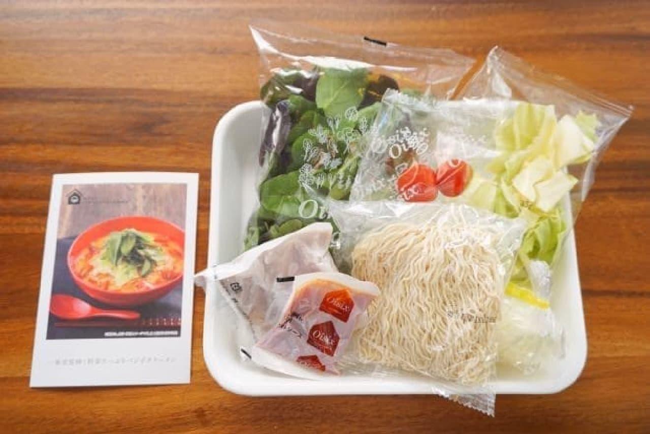一風堂×オイシックス「野菜たっぷりベジポタラーメン」