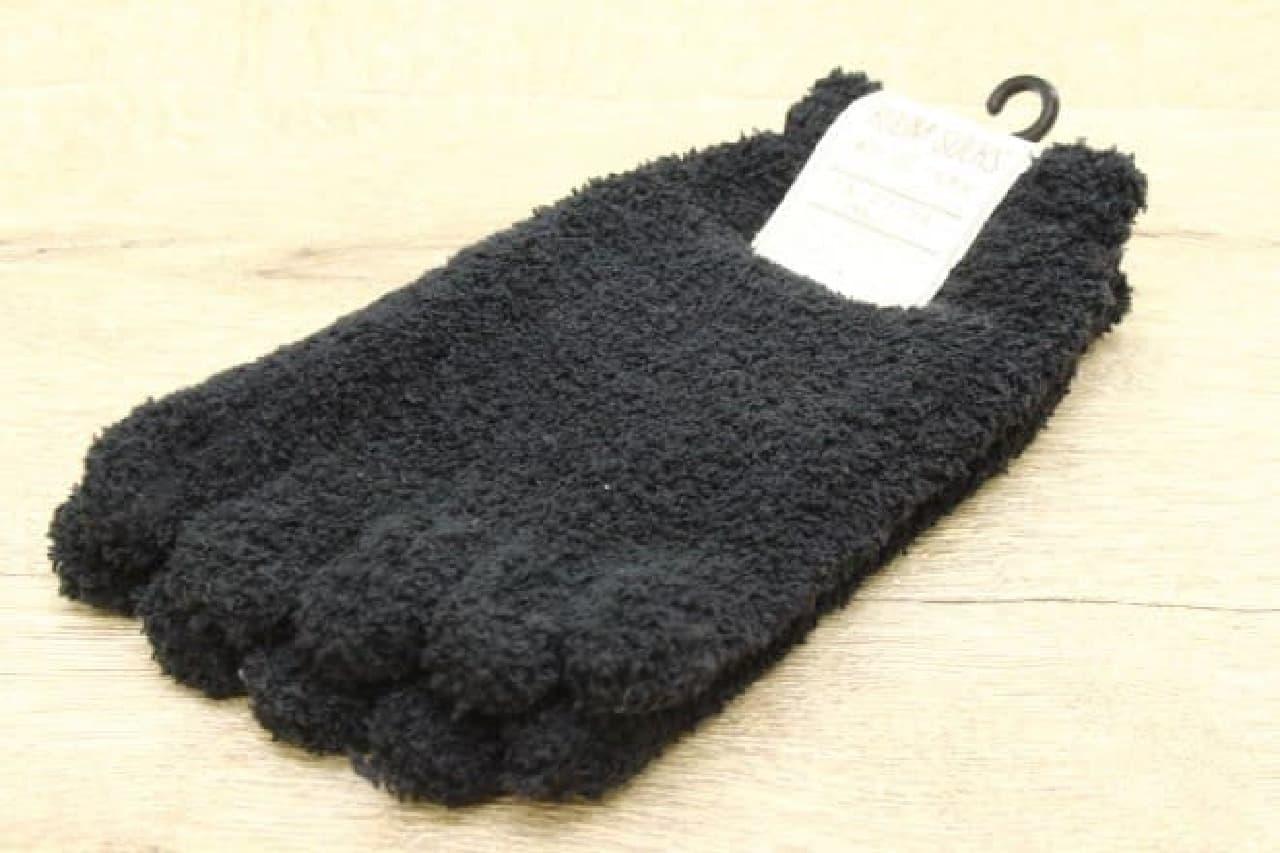 冬の寒さ対策に役立つダイソーの靴下やルームソックス、ルームシューズ