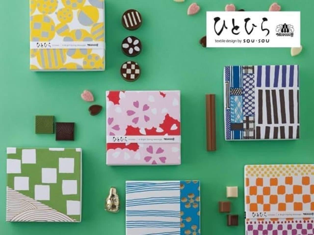 京都のテキスタイルブランドSOU・SOUとコラボレーションしたモロゾフの新シリーズ「ひとひら」