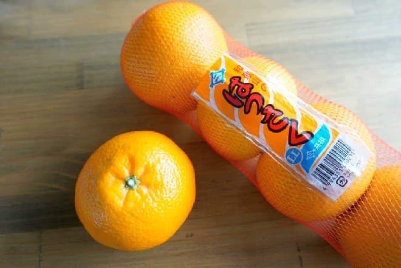 100均「オレンジピーラー」