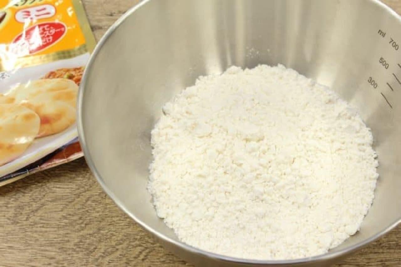 ダイソーで買えるハウス食品のミックス粉「カレーパートナー<ナンミックス ミニ>」