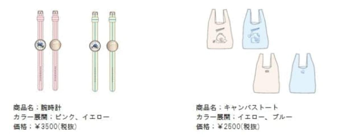 LOWRYS FARMとTUXEDOSAM(タキシードサム)のコラボレーション商品