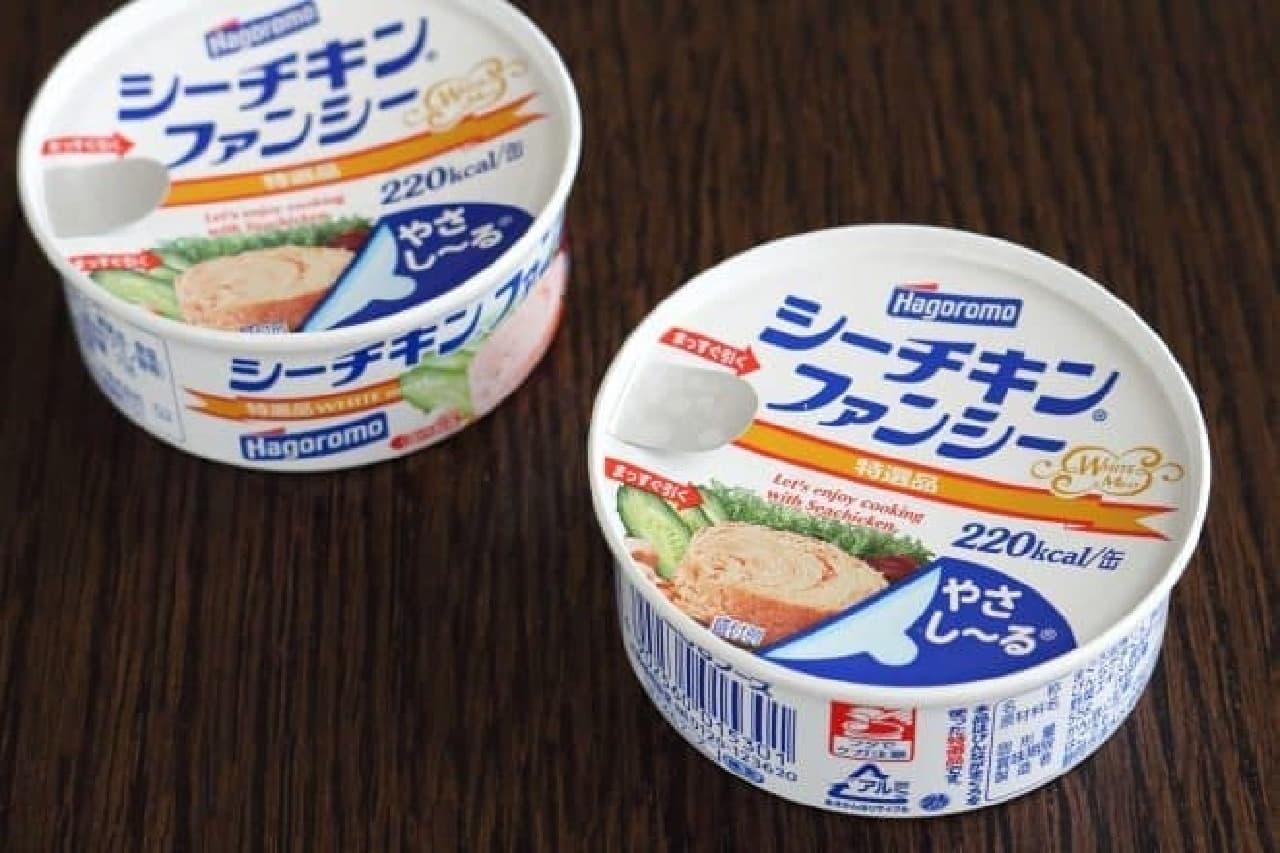 塊状のシーチキンファンシーの缶詰