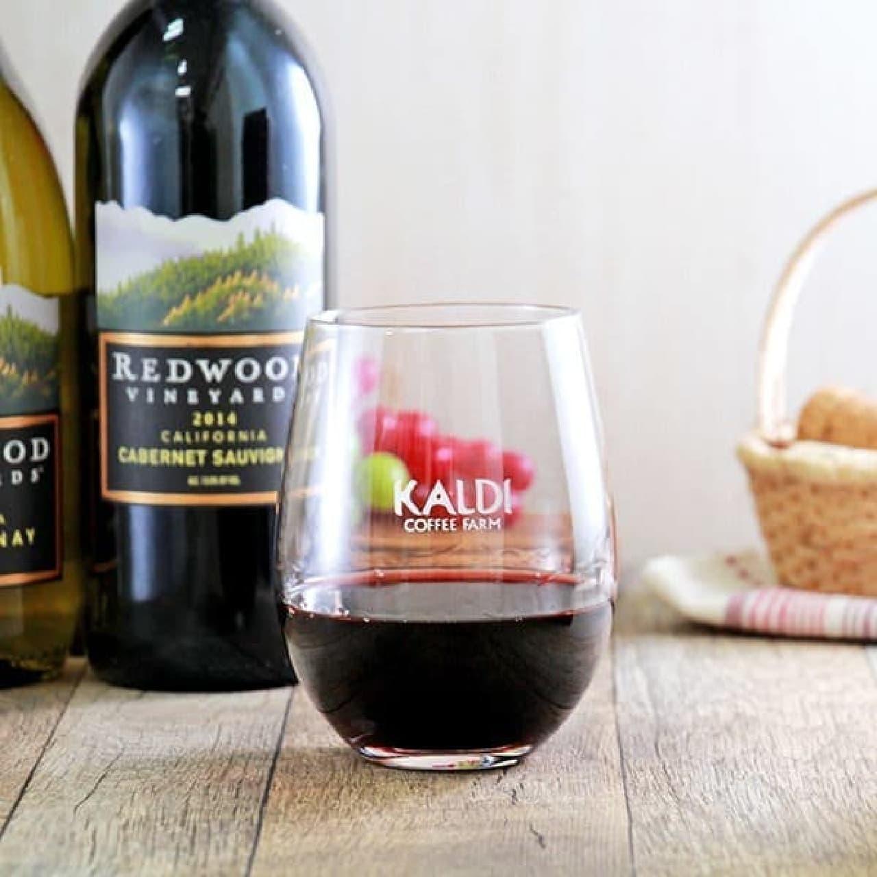 カルディ オリジナルワイングラス