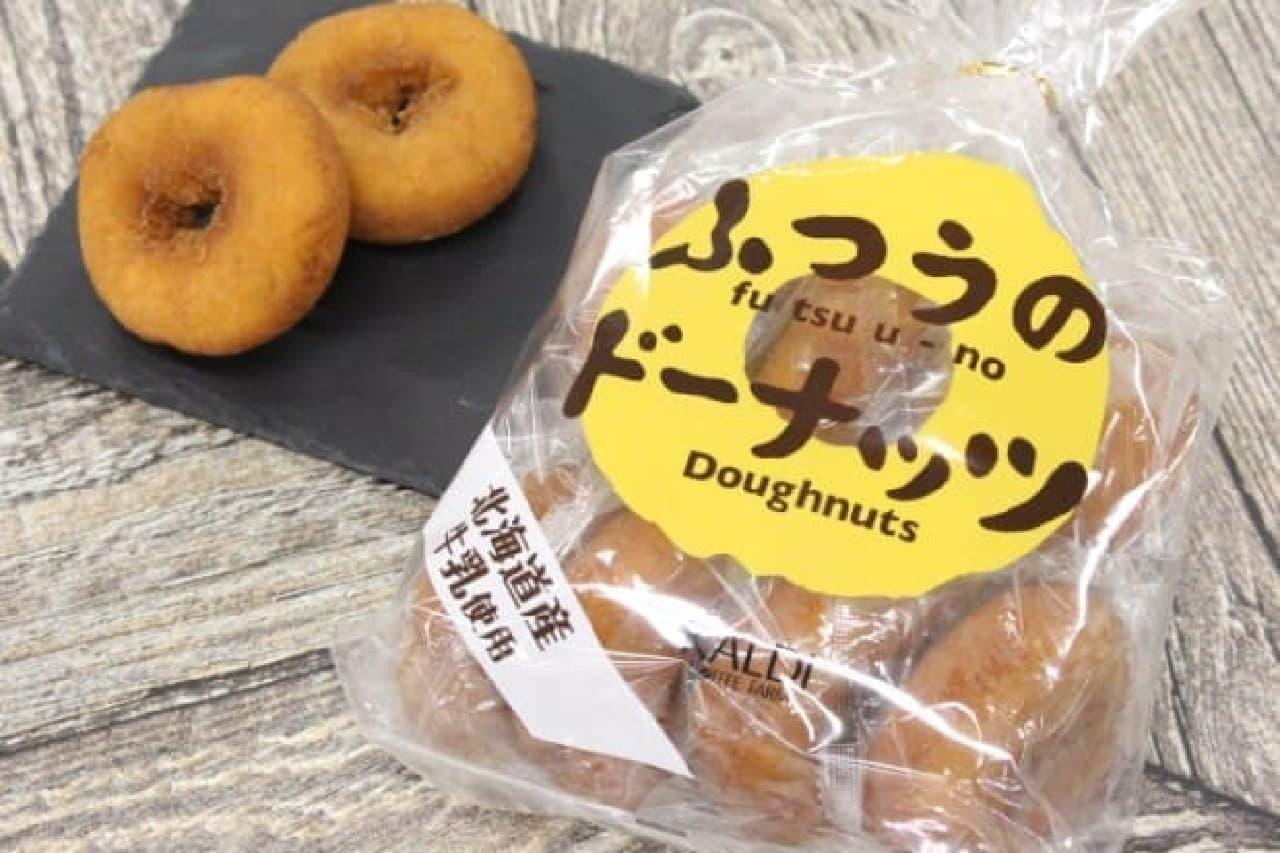 カルディ ふつうのドーナッツ