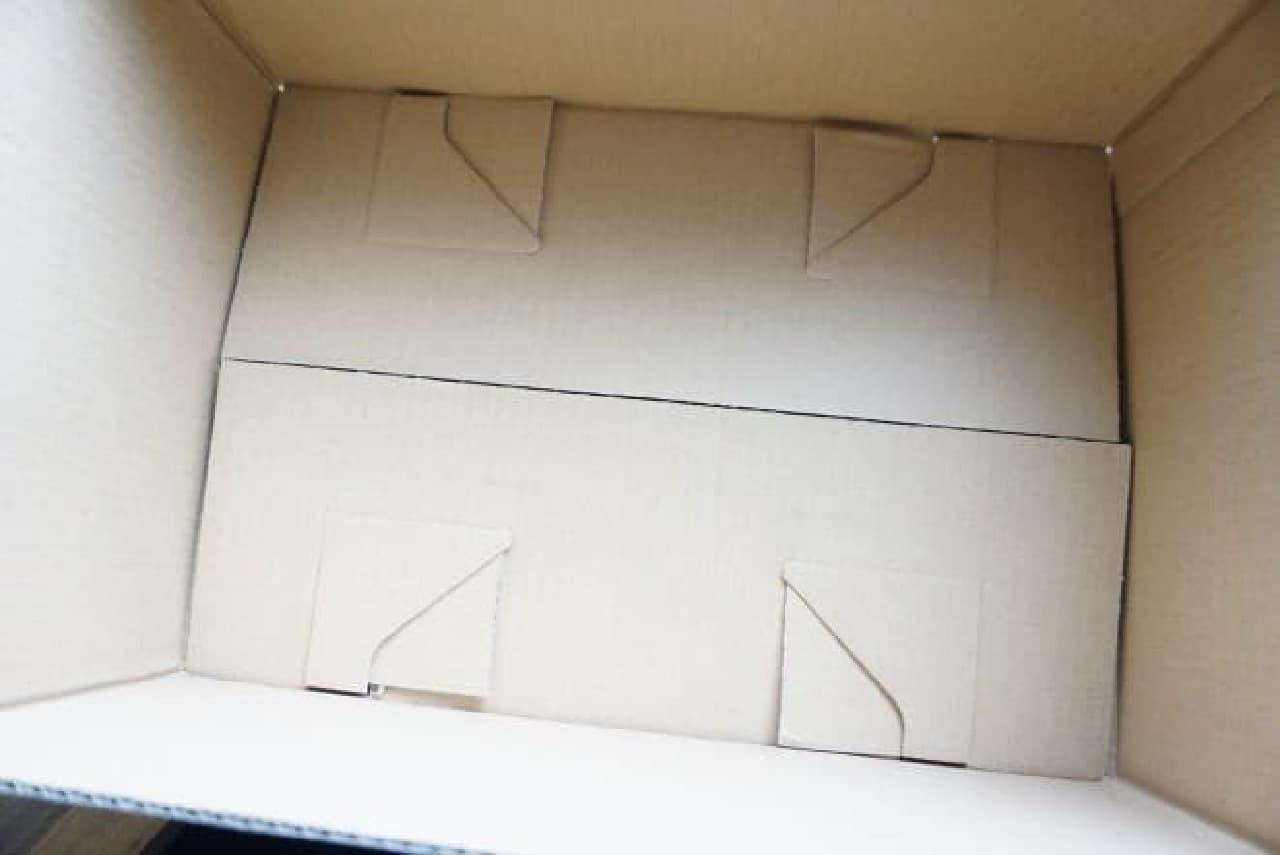 セリアの「Plenty Box(プレンティボックス)」