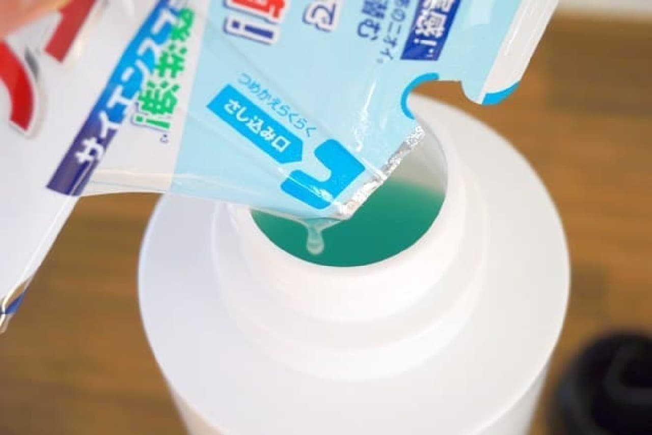 3COINSの洗濯洗剤ボトル