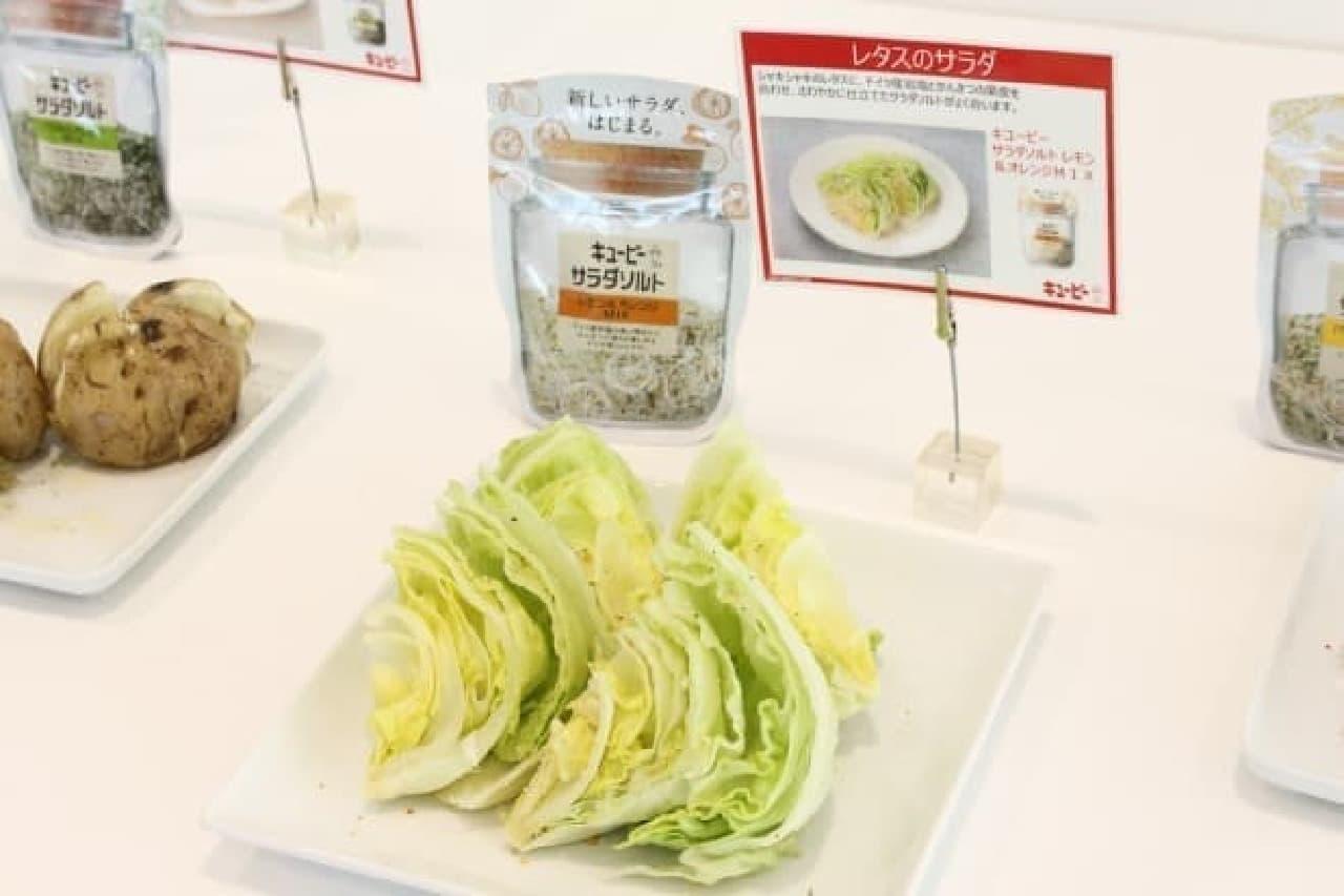 キユーピーからサラダ用調味料の新シリーズ「サラダソルト」