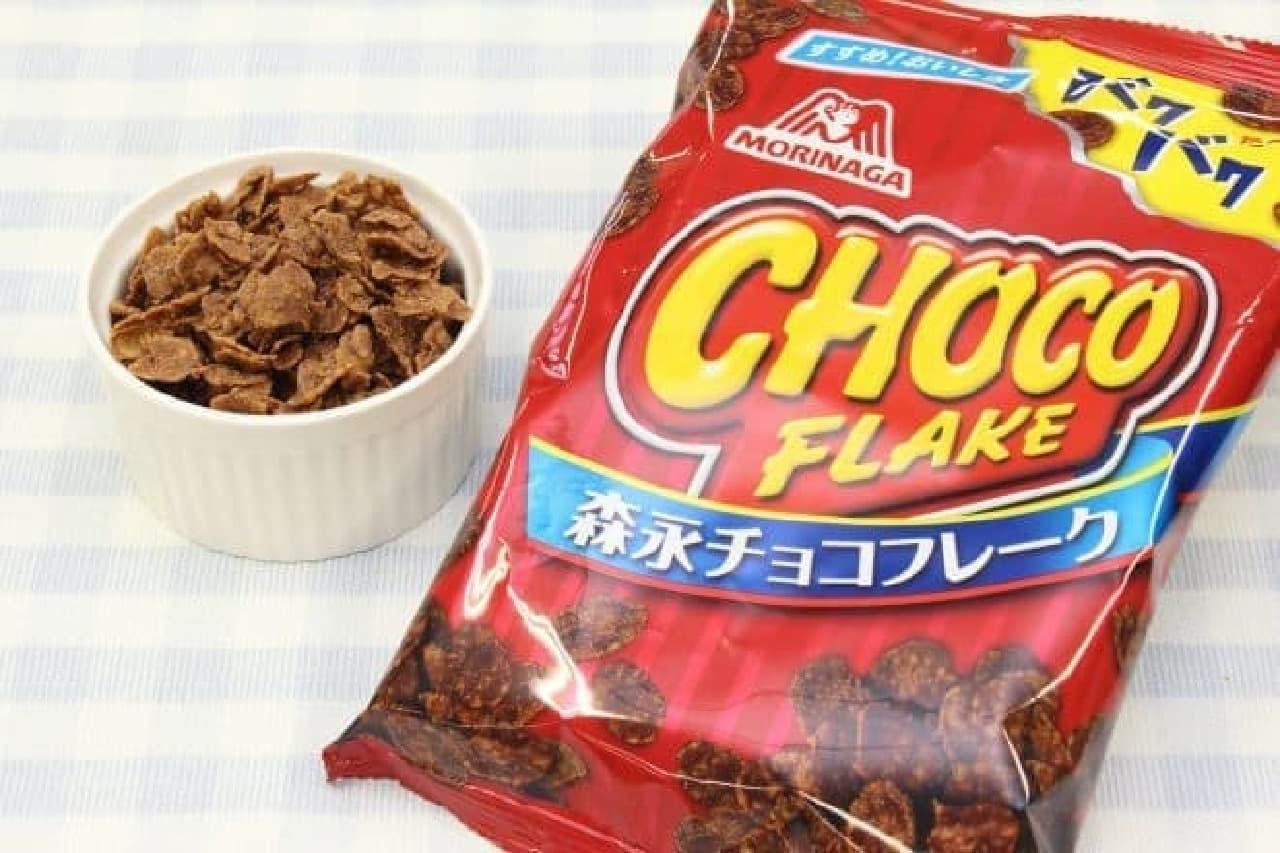 森永チョコフレークとダースを使って電子レンジでできる簡単アレンジレシピ