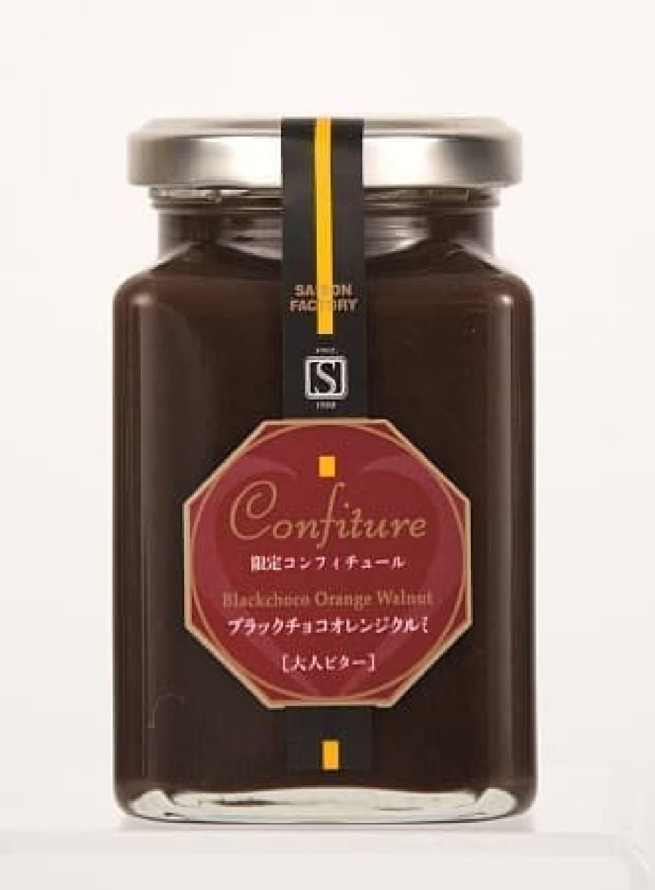 セゾンファクトリー「コンフィチュール ブラックチョコオレンジクルミ」
