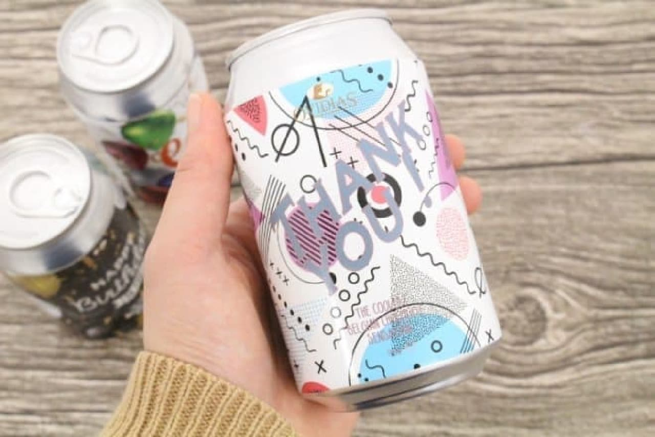 プラザ OVIDIAS(オビディアス)チョコ缶