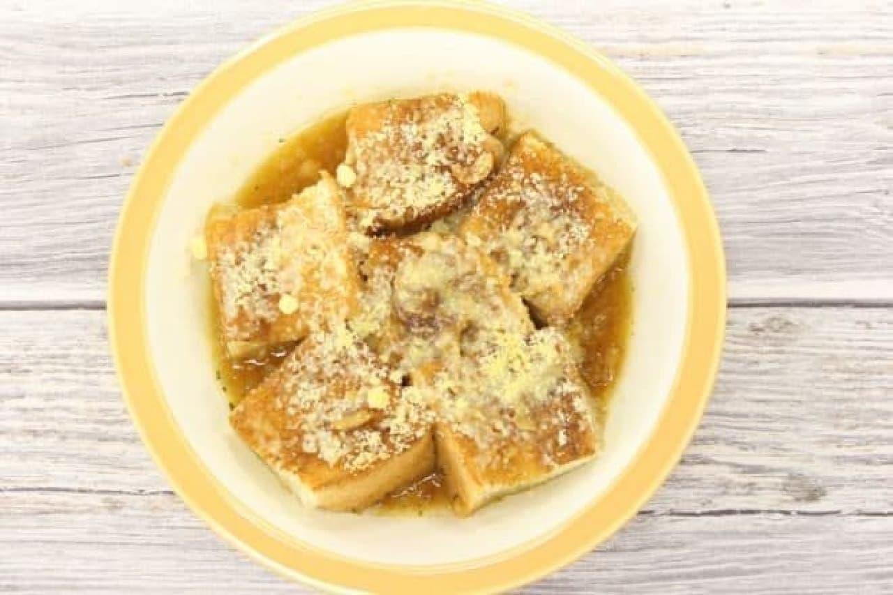 セブン ミニッツレシピ オニグラパン