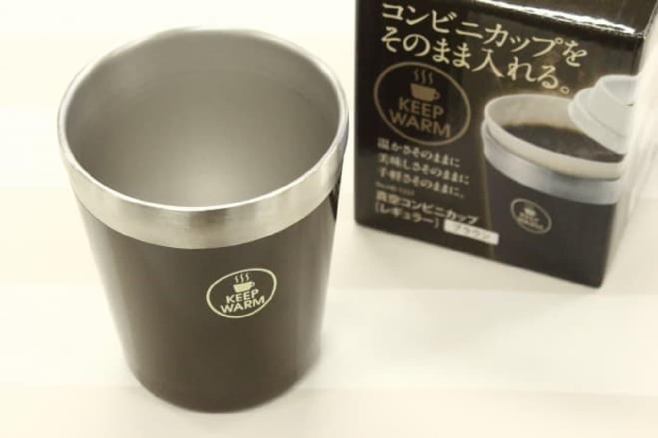 パール金属「真空コンビニカップ」