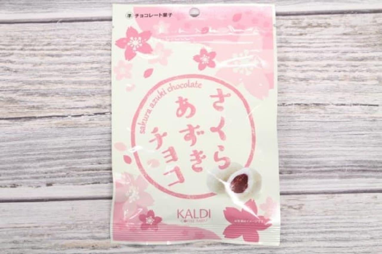 カルディ 桜アイテム2018