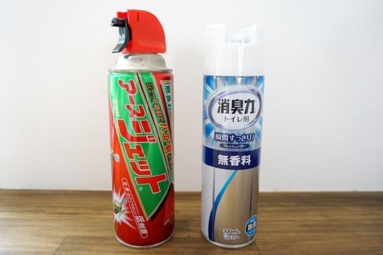 セリア「エアゾール缶カバー」