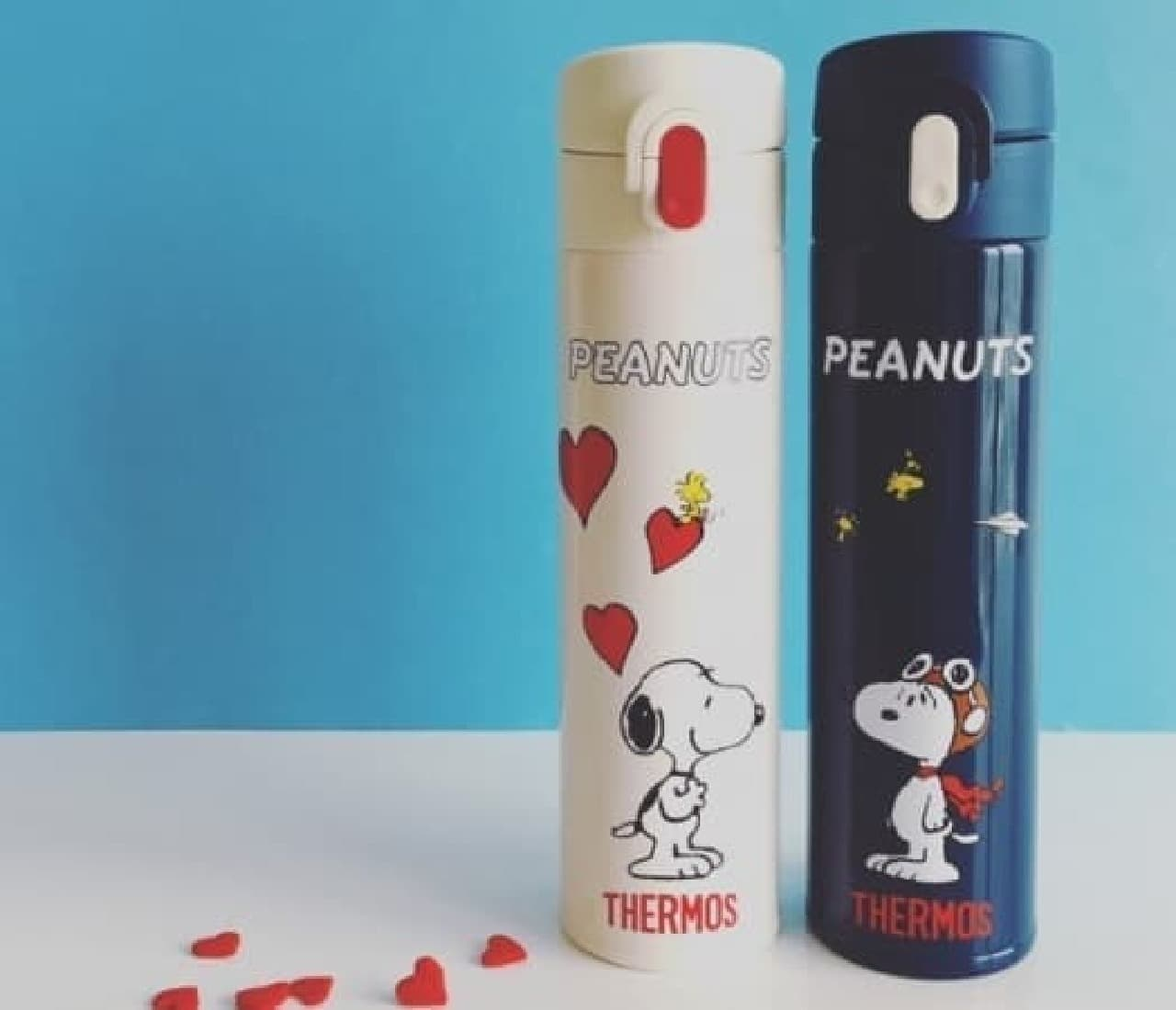サーモス×PEANUTS、PLAZA限定ボトル